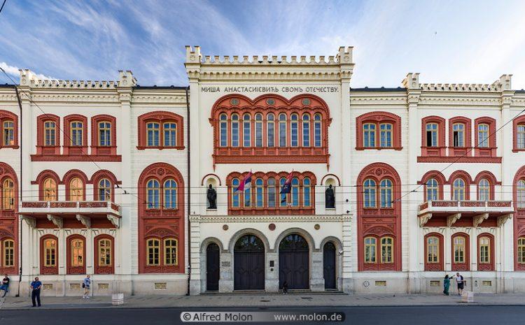塞爾維亞留學首選 貝爾格萊德大學