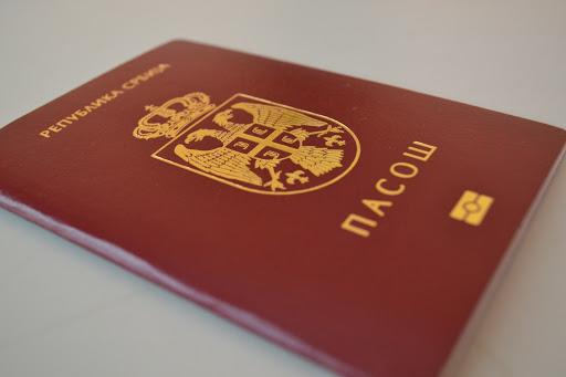 塞爾維亞共和國國民議會2019年底通過了《旅行證件法》的修正案