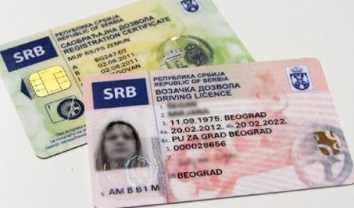 塞爾維亞駕照 駕駛執照英文代碼(類別)說明